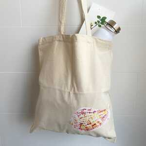Pack regalo profe playa zero waste